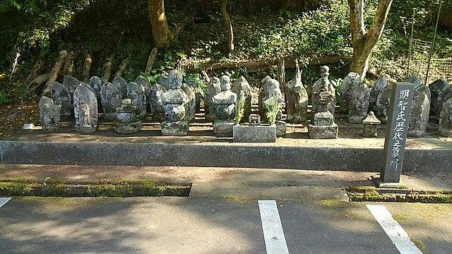 天竜寺にある明智一族歴代の墓所