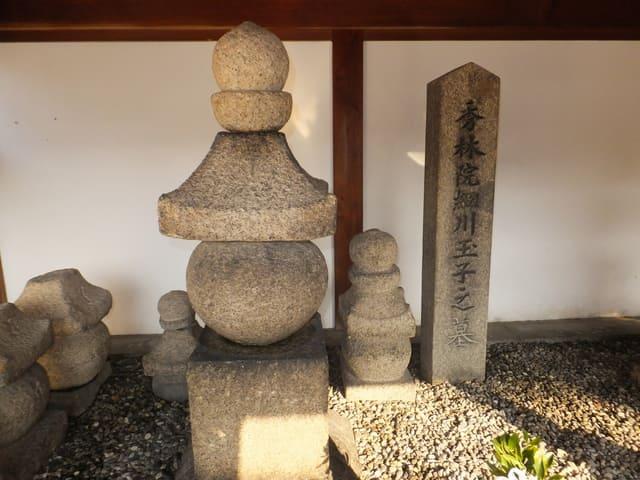 崇禅寺(大阪府大阪市東淀川区)の細川ガラシャの墓