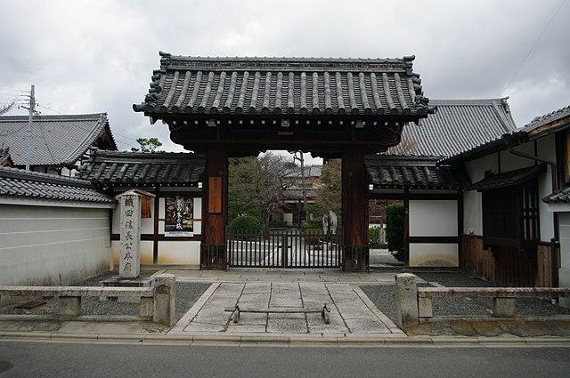 京都の阿弥陀寺