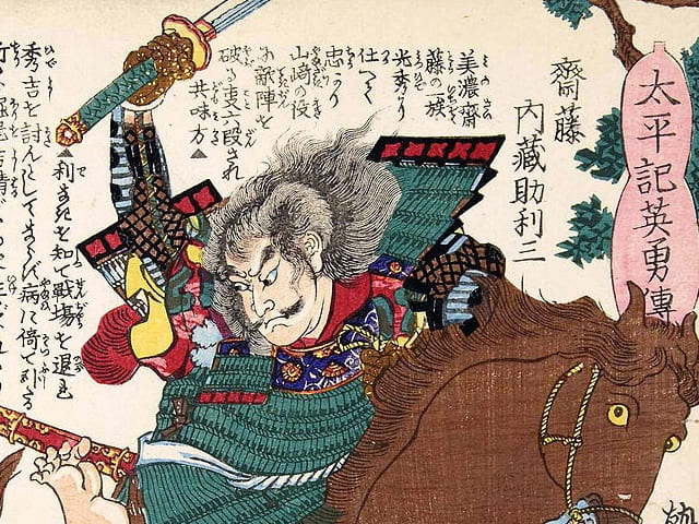 太平記英勇伝五十四:齋藤内蔵助利三(落合芳幾作)