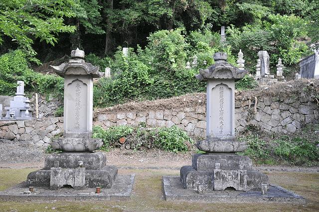 伊達宗城夫妻の墓(宇和島 等覚寺)