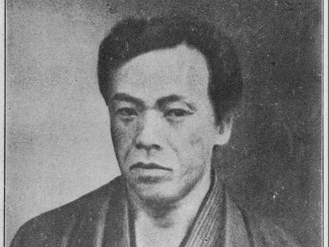江藤新平の肖像