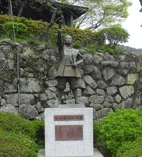 茨城県つくば市にある藤田小四郎の銅像