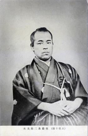 後藤象二郎の肖像(土佐藩士時代)
