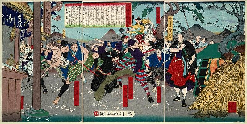 生麦事件を描いた錦絵『生麦之発殺』(早川松山画)
