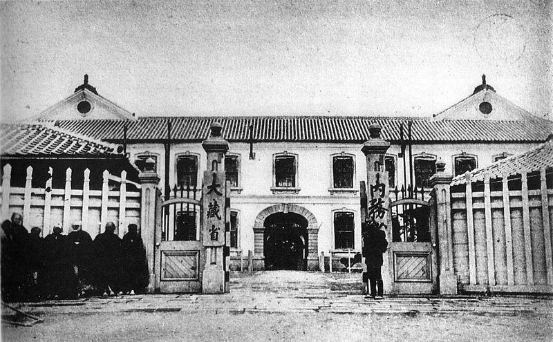 明治時代に建てられた大蔵省の庁舎