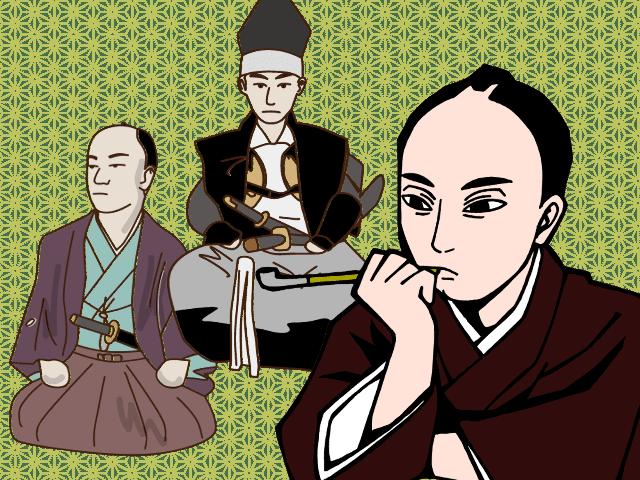 参預会議 or 一会桑政権のイメージイラスト