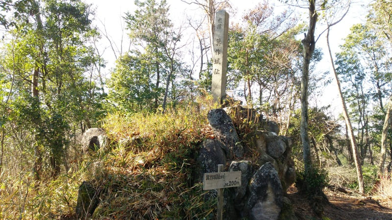 箕作城の石碑(出所:攻城団。アイキャッチ用)