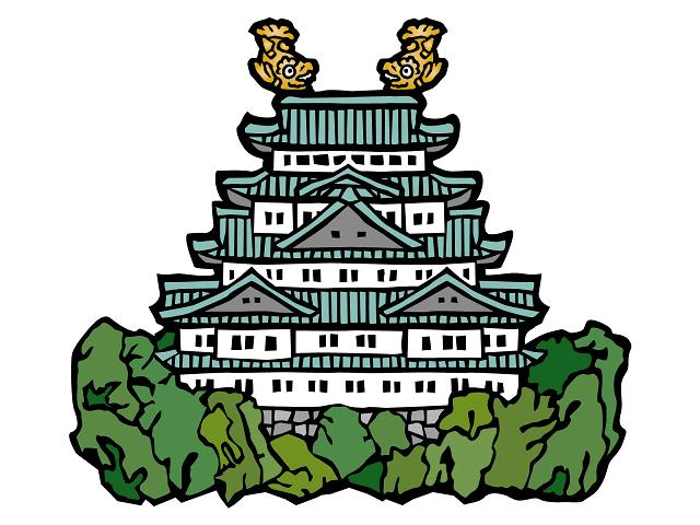 尾張徳川家の名古屋城。信長時代にはどう書いていた?