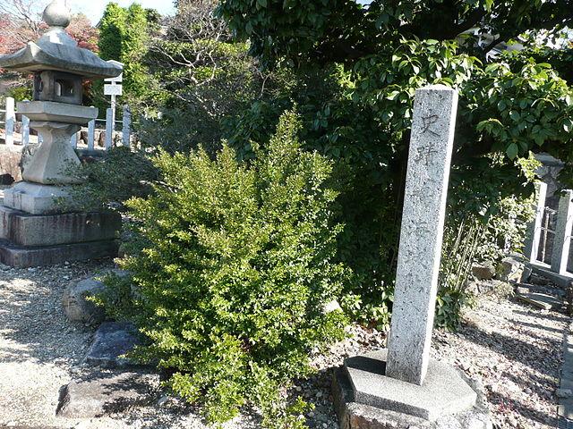 鳴海城の石碑