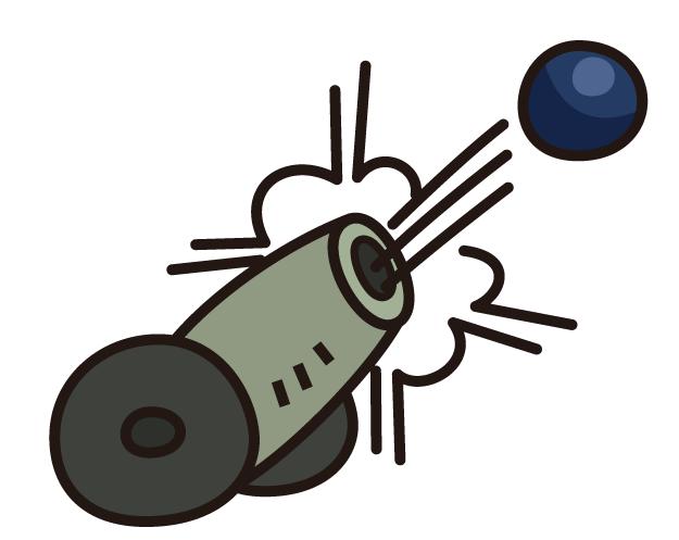 砲台のイラスト