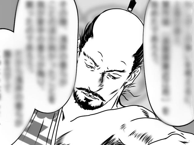 【逸話マンガ】浅井は誉れ高き家アイキャッチ