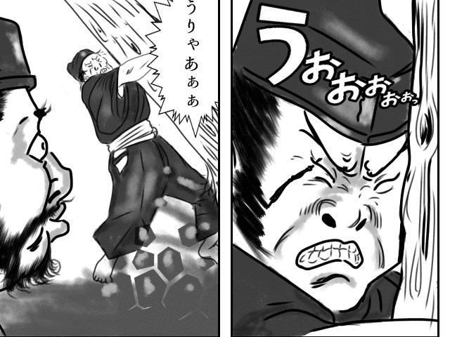 【逸話マンガ】大力の士アイキャッチ