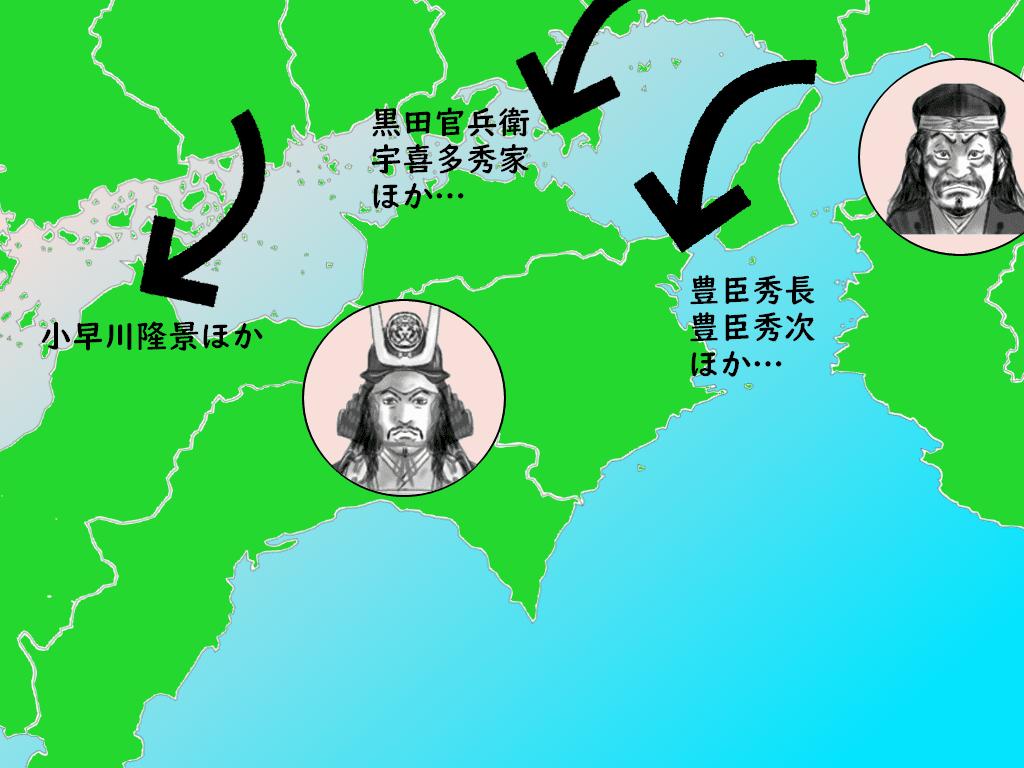 四国攻めの概要マップ
