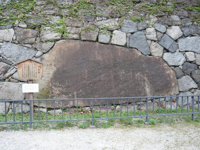 名古屋城の清正石