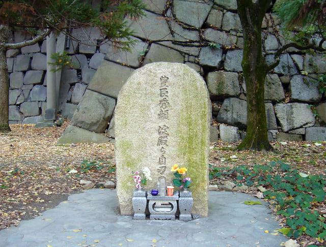 大阪城にある豊臣秀頼と淀殿の自害の地