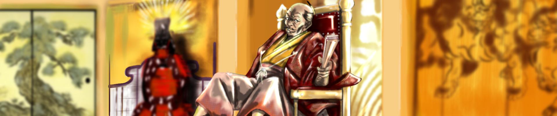豊臣秀吉のメインビジュアル