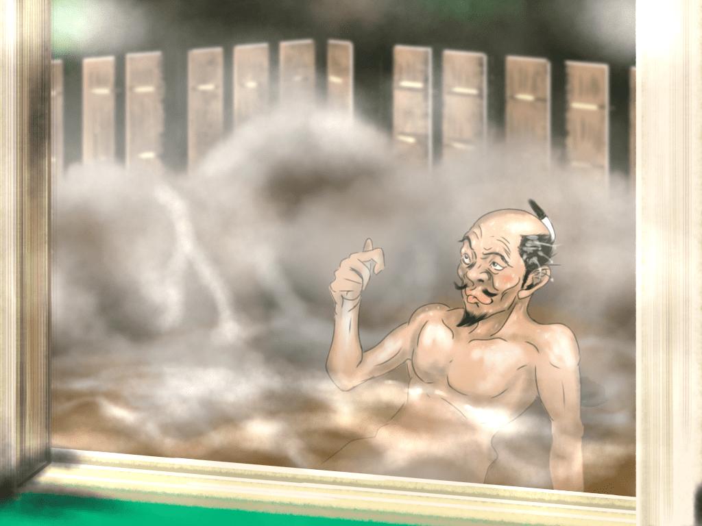秀吉が重用し、大改修した温泉はどこ?
