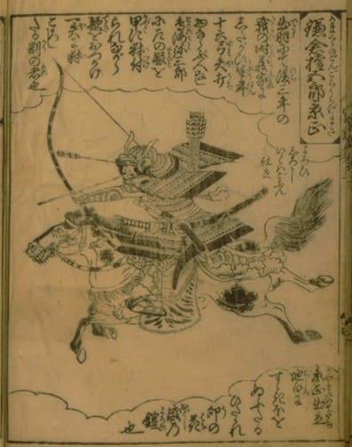 鎌倉権五郎景正の肖像画(『絵本写宝袋武者尽』より。)