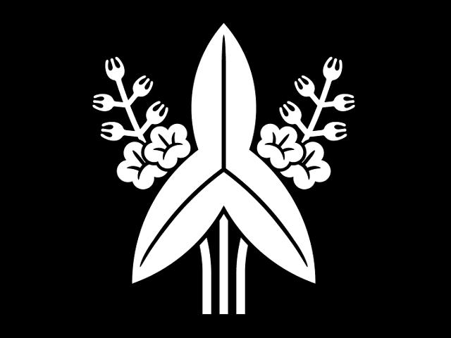 福島正則の家紋「福島沢瀉」