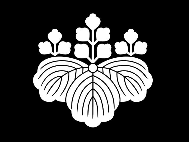 家紋「五三桐」