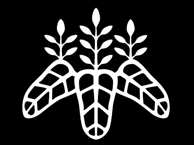 豊臣秀吉の家紋「太閤桐」