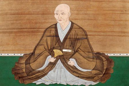 木下家定の肖像画