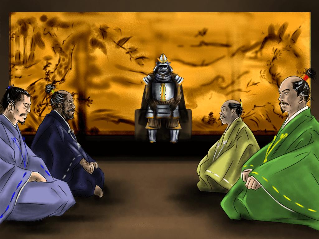 清須会議のイラスト