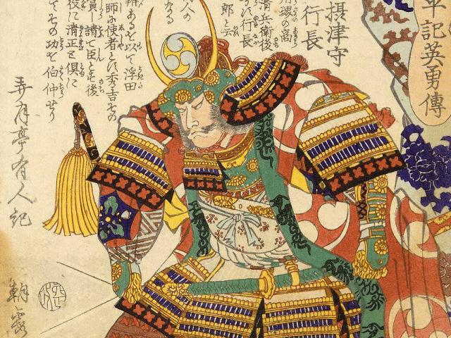 小西行長の肖像画(落合芳幾 画)
