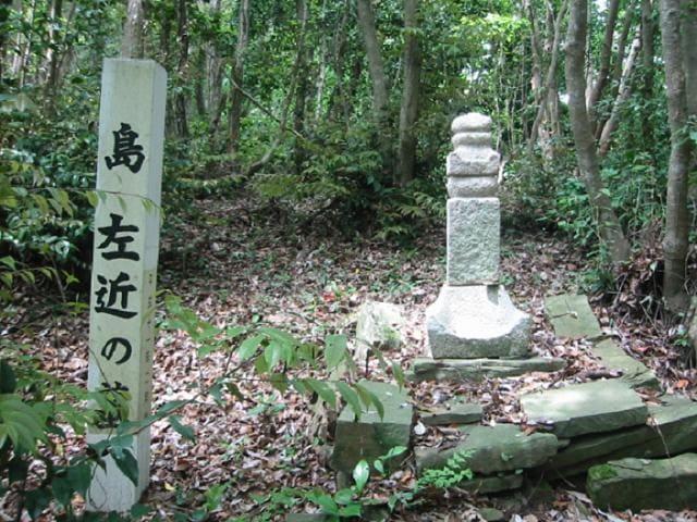 対馬にある島左近の墓(長崎県対馬市)