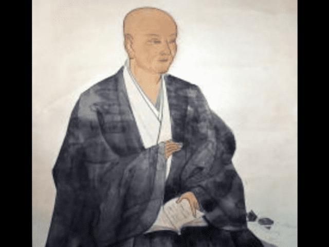 北条幻庵の肖像画(祐泉寺所蔵)