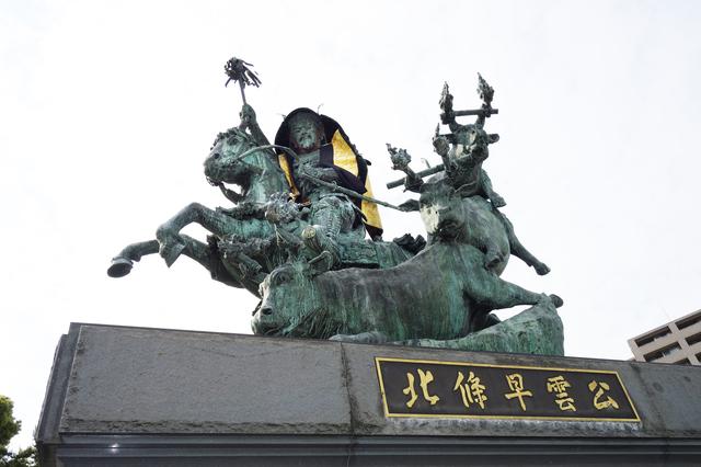 小田原北条氏の祖となった北条早雲が最初に攻め取った国は?