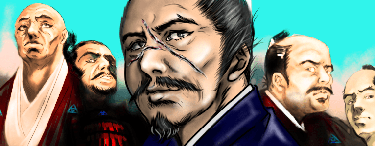 秀吉の小田原攻めにより、滅ぼされたときの北条氏の当主は誰?