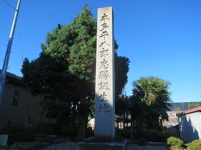 本多忠勝の生誕の地(愛知県岡崎市西蔵前町)