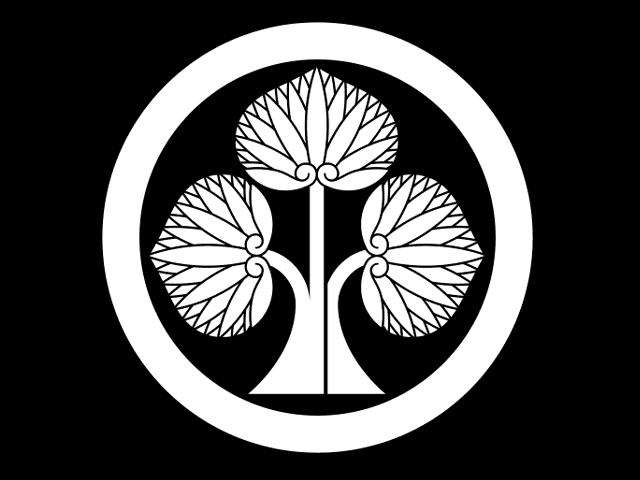 「丸に立ち葵」の家紋。