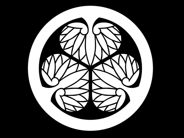 徳川将軍家の三葉葵。江戸中期以降に用いられた。