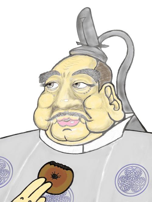 徳川家康の「内府」って何のこと?