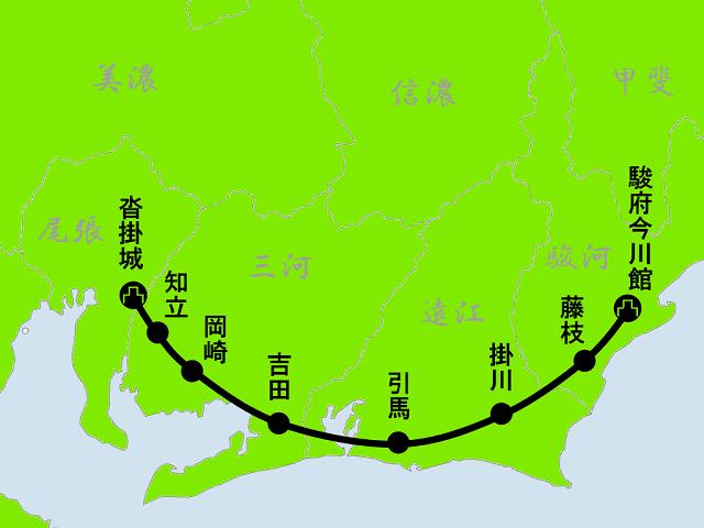 駿府から沓掛城までの今川軍の道のり