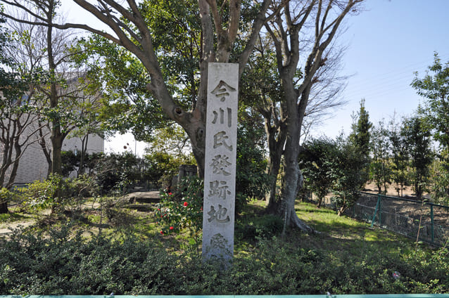今川氏発祥の地(愛知県西尾市)