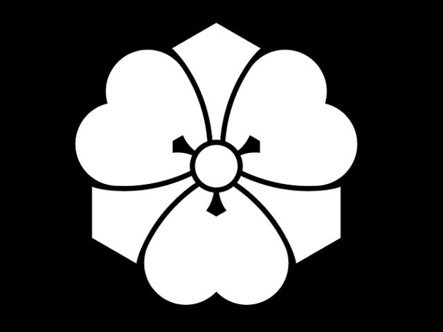 剣片喰の家紋
