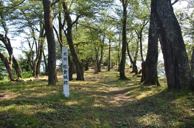 越中松倉城跡(富山県魚津市)