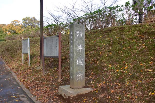臼井城跡(千葉県佐倉市)