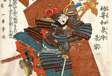 柿崎景家の肖像画