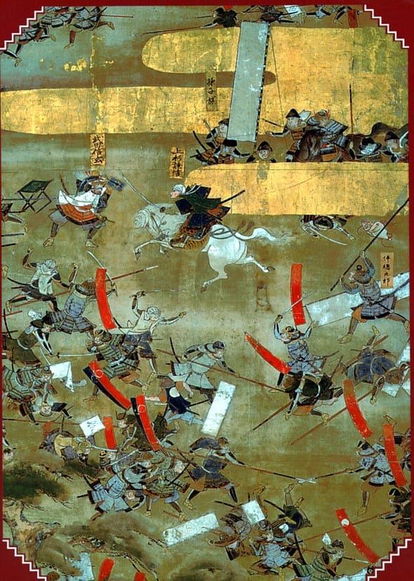 第四次川中島の戦いで上杉謙信が本陣を置いた山の名は?