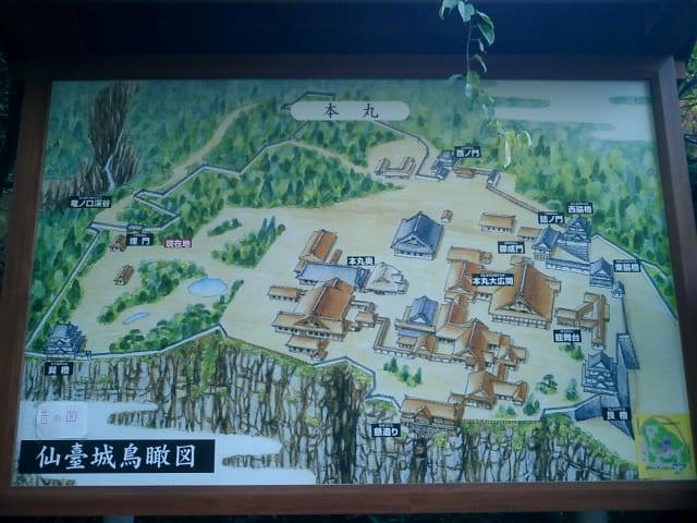 現在の仙台城跡の鳥瞰図