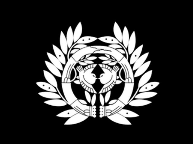 「仙台笹」の家紋