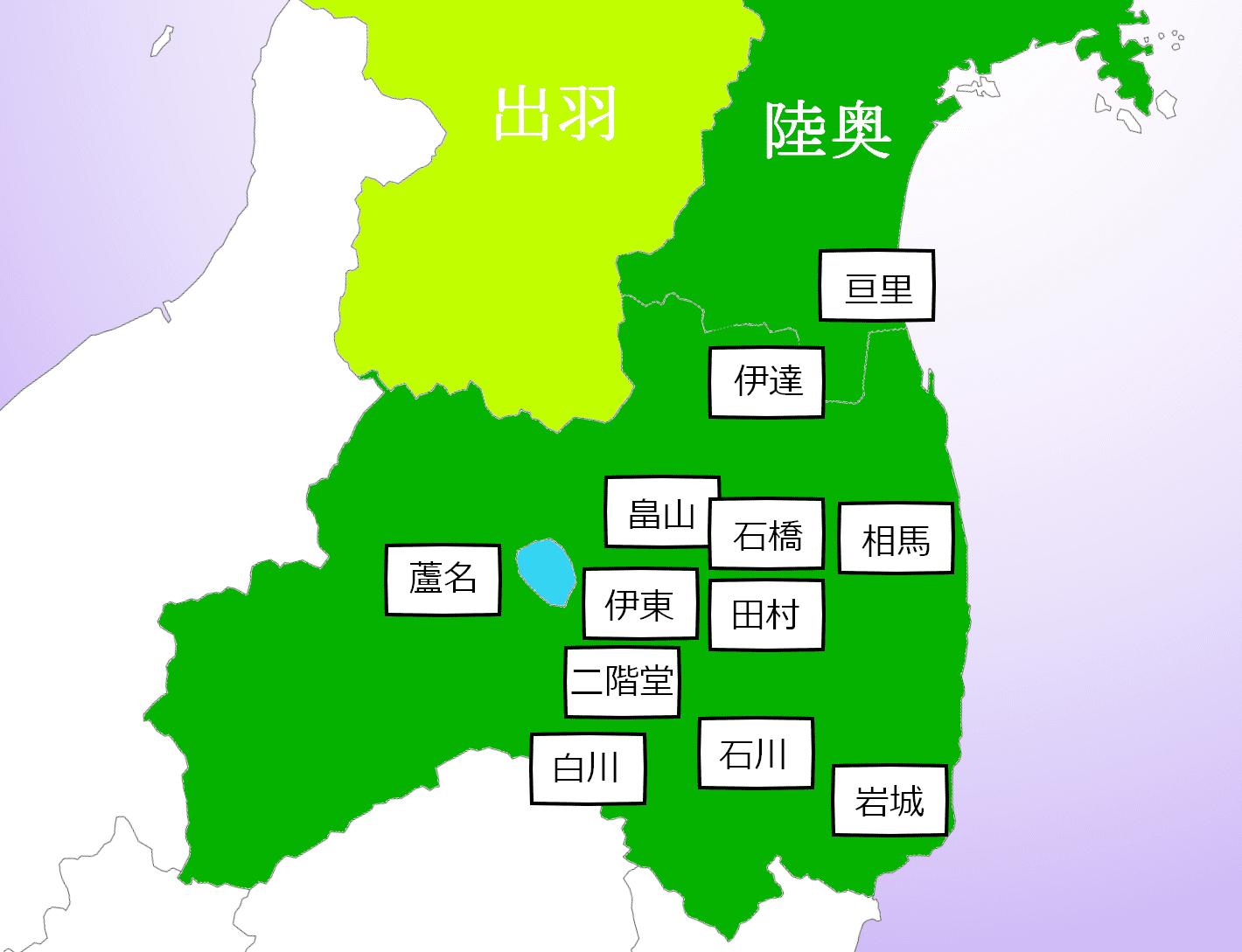 伊達氏と南奥の主な国衆分布