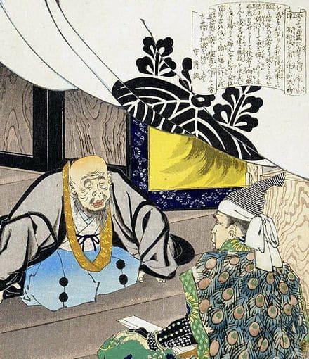 秀吉と対面する安国寺恵瓊(月岡芳年画)