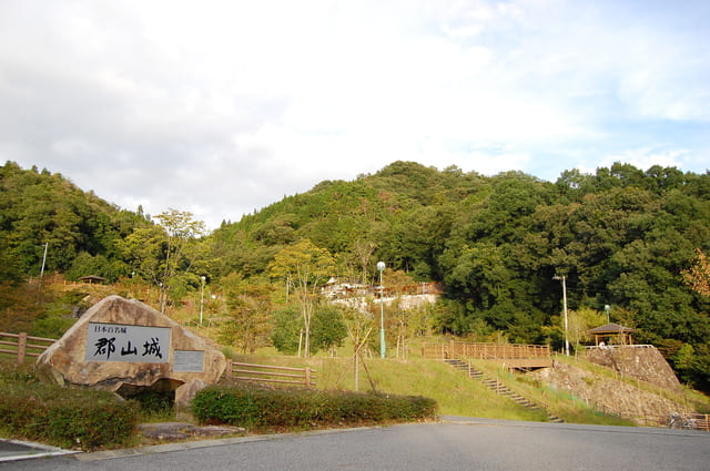毛利元就の本拠・吉田郡山城跡