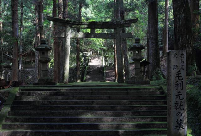 毛利氏が広島城へ移るまで本拠としていた城とは?